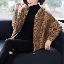 2018秋冬新款时髦宽松蝙蝠袖连帽外套仿水貂绒韩版短款豹纹厚开衫