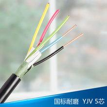 人民线缆三相五线电缆五芯YJV/VV3*4+2*2.5平方国标足米品牌直销