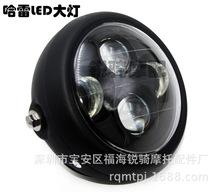 摩托车改装哈雷头灯 LED大灯 金属复古大灯 摩托车通用哈雷大灯