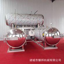 高温高压灭菌锅 蒸汽食品双层水浴式高温不锈钢杀菌锅食品灭菌机