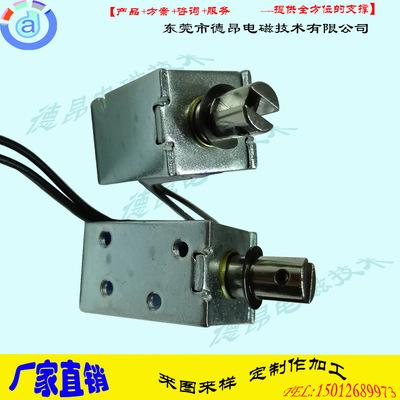 特供DU0730直流推拉电磁铁-单向闭门器电磁锁-自助售货机电磁锁