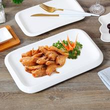 纯白陶瓷餐具长方形饭店菜盘子西餐盘欧式盘家用点心盘好看的盘子