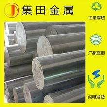 供應 ZL201A鑄造鋁合金 ZL201A鋁板 鋁棒