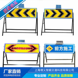 Road Signs Aluminum Reflective Sign Traffic Facilities Sign High-Speed Security Warning Signs