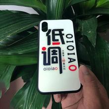 適用于蘋果x手機殼 iphone7/8plus手機保護套 創意文字  定制