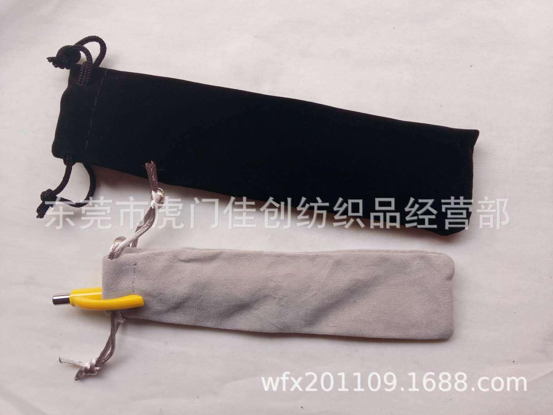 厂家直销绒布束口笔袋口琴袋手机拉杆袋[可来图来样定做可印LOGO]