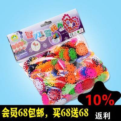 Snowflake, big size, thickening plastic blocks, and storage boxes, childrens toys factory.