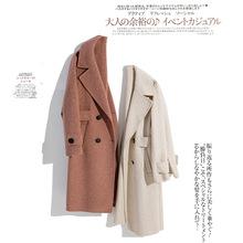 秋冬新款羊毛皮草外套女士外套中长款韩版翻领反季羊剪绒大衣