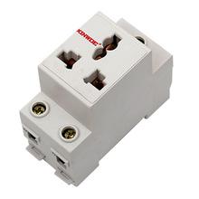 鑫威德AC30模数化插座  电源导轨插座 工业插座 三插16A多功能