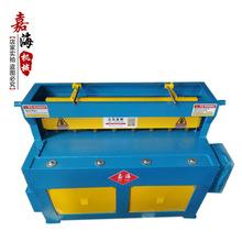 电动剪板机 Q11-2mmX1300mm 铝板电动裁板机 不锈钢板剪切机