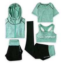 厂家直销韩版秋冬专业瑜伽服健身房跑步健身速干衣显瘦运动套装女