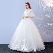 婚纱礼服2019新款夏季韩式大码新娘结婚显瘦v领齐地公主一件代发