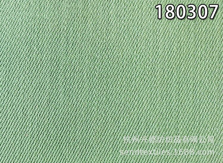 180307棉莫代尔弹力2