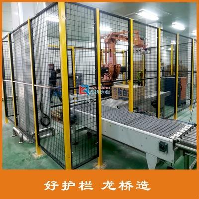 高质量机器人彩立方平台下载 工业机器人安全彩立方平台下载 龙桥彩立方平台下载专业定制