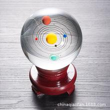 太阳系八大天体行星水晶球 创意水晶行星摆件水晶礼品工艺品定制