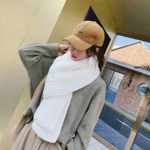 日系新款简约粗棒针纯色百搭针织围巾冬季保暖学生情侣围脖男女