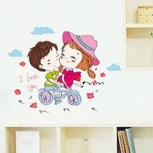 义乌墙壁创意装饰贴画 卫生间浴室防水卡通情侣系列DLX0656C