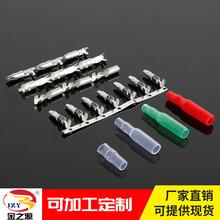 廠家直銷4.0圓頭圓座子彈型公母對插接線端子DJ211-4A軟PVC護套