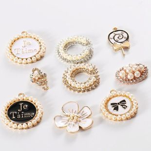 Diy pearl peace fruit Christmas gift small flower pearl ring type C diy jewelry accessories mobile phone case material gift