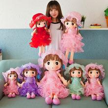 創意菲兒布娃娃毛絨玩具公仔兒童生日禮物批發廠家直銷抓機娃娃