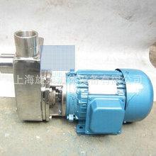 大量供應耐腐蝕自吸泵 不銹鋼自吸排污泵 自吸高壓增壓泵