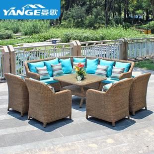 圆藤桌椅户外庭院沙发组合高档别墅藤桌椅五件套室外花园仿藤家具