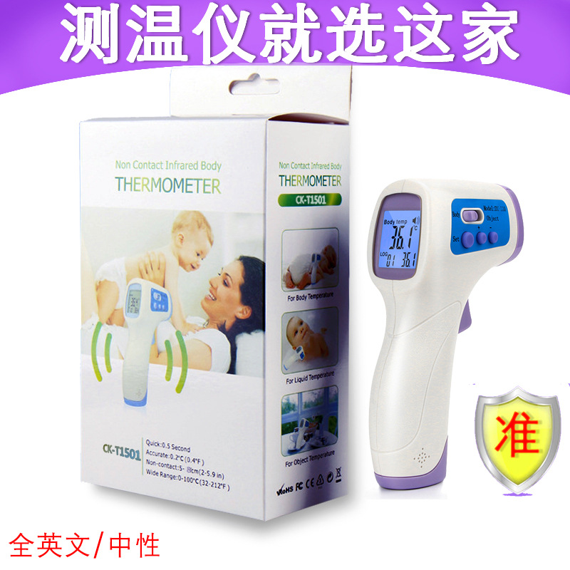 Infrared Thermometer Non-contact Thermometer Baby Electronic Thermometer Preheat Gun Thermometer Original Factory Wholesale
