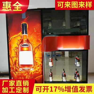 來圖來樣定制有機玻璃展示柜 亞克力酒品陳列架 紅酒玻璃展柜