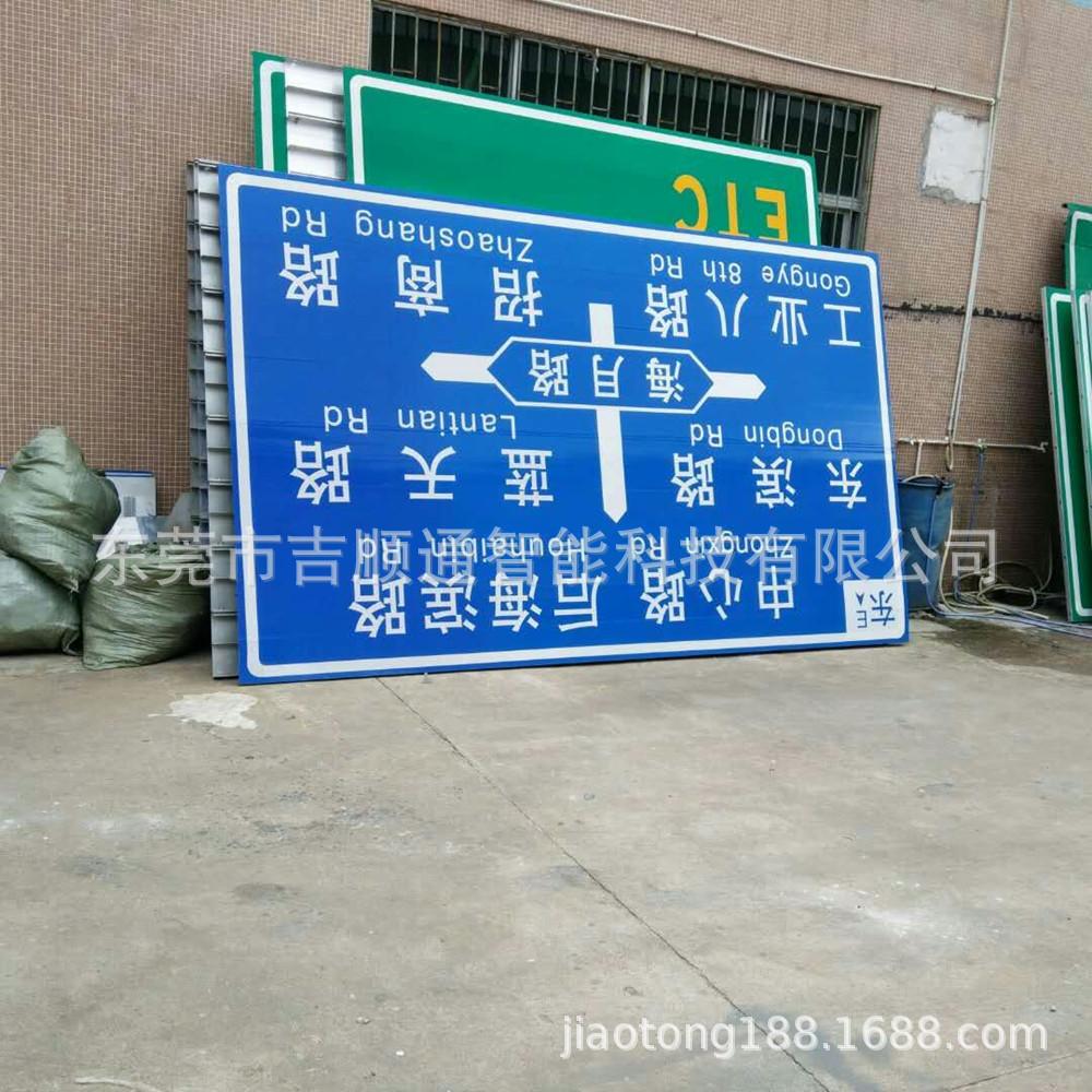 交通路牌、公路標誌牌、道路指示牌、懸臂式F型標誌杆