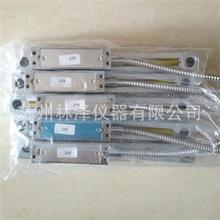 DC24V光栅电子尺PLC专用光栅尺STA5-50mm/100mm/150mm/200mm