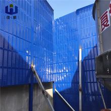 玻璃透明消音聲屏障高速公路降噪隔音屏穿孔折角鍍鋅彩鋼屏障