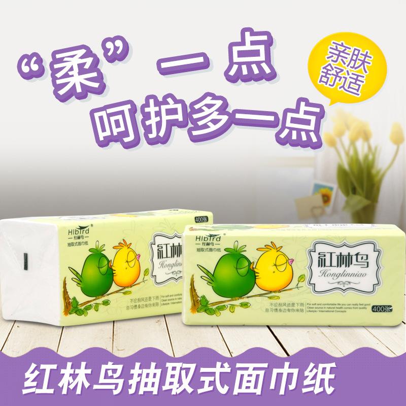 紅林鳥抽紙 餐巾衛生紙廠家批發 一件代發1提3包4提裝大尺寸抽紙