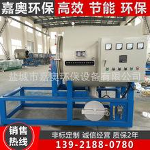 厂家供应 供应新型立式真空清洗炉 化纤?#21830;?#35774;备 欢迎咨询