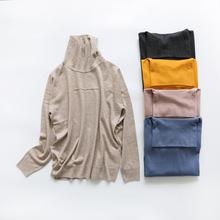秋冬新款全羊毛多色实用保暖女装羊毛衫柔软百搭显瘦韩版打底毛衣