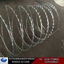 監獄機場刺絲滾籠,不銹鋼刀片刺網【華海源】專業供應