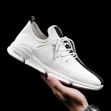 Men's single board shoes summer casual trend sports style lazy tie with outdoor rubber bottom foreign trade Fujian 18505