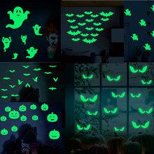 萬圣節夜光精雕墻貼吸血蝙蝠女巫南瓜幽靈偷窺熱銷熒光貼紙熱賣