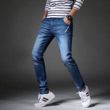 2018新款男式牛仔裤男装韩版修身青少年弹力小脚牛仔长裤潮TL1056