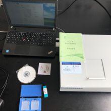 双萃取法新红外测油仪 水中油浓度检测仪 便携式油份仪
