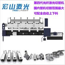 广州家具不锈钢切管机  宏山TS65-1000W光纤激光切管机  方管圆管