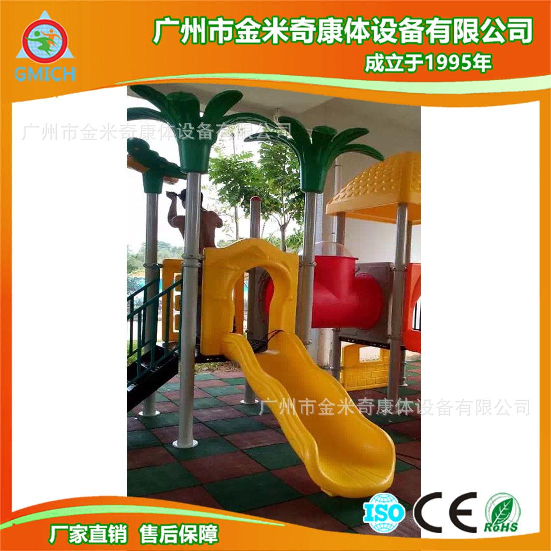 供应短波浪橙色单滑道滑滑梯 儿童游乐设施工程塑料滑梯配件