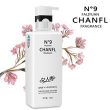 美发产品 N9女人香滋养洗发水 控油去屑洗发露 护发素 750ml