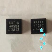供應KXTIK-1004 QFN16三軸數字加速度計傳感器KIONIX全新原裝正品