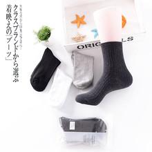 亚马逊跨境专供外贸?#38556;?#31179;冬新款中筒全棉袜子男士商务袜独立包装