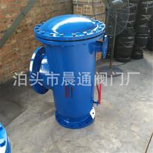 手動法蘭碳鋼角通式反沖洗過濾器排污除污器DN150 200 250 300