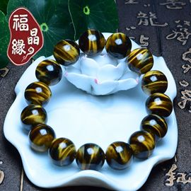 Lightning Class A Tiger's Eye Natural Yellow Tiger's Eye Stone Bracelet
