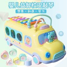 新款儿童益智手敲琴音乐玩具婴儿早教卡通校巴琴宝宝敲打?#21046;? class=