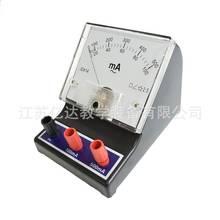 物理教学仪器用指针式毫安表 电工用毫安表  量程100mA/500mA