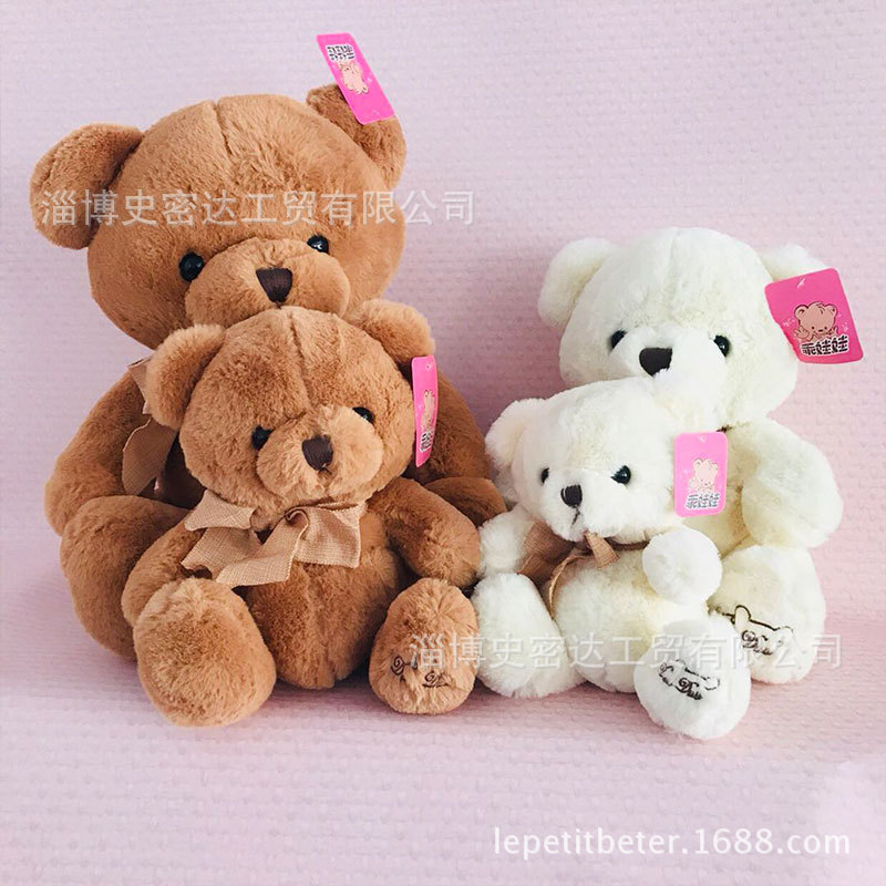 直销兜兜熊 萌泰迪公仔毛绒玩具小号抱抱熊布娃娃玩偶领结熊批发