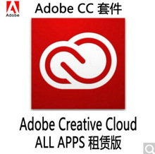 Adobe Creative Cloud for teams All Apps 套包 adobe正版软件